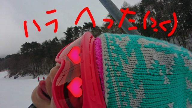f:id:yuki-ka119:20180304220155j:image