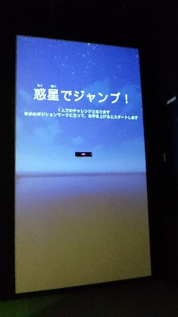 f:id:yuki-ka119:20180325223727j:image