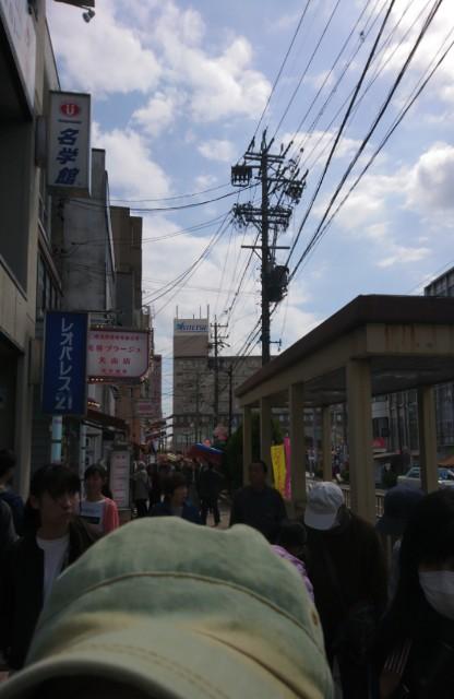 f:id:yuki-ka119:20180412114828j:image