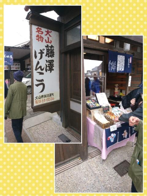 f:id:yuki-ka119:20180415205643j:image