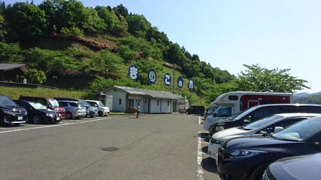f:id:yuki-ka119:20180511082957j:image