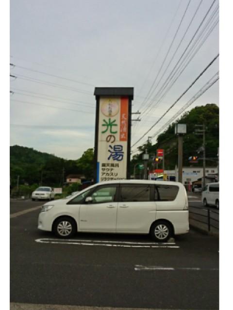 f:id:yuki-ka119:20180514084901j:image