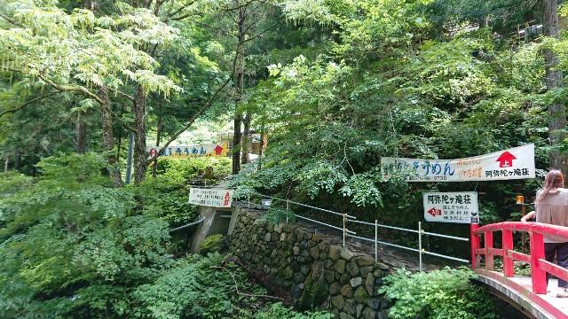 f:id:yuki-ka119:20180702122840j:image