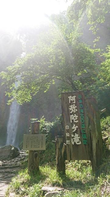 f:id:yuki-ka119:20180703095838j:image