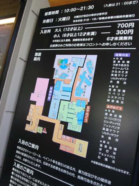 f:id:yuki-ka119:20180704073535j:image
