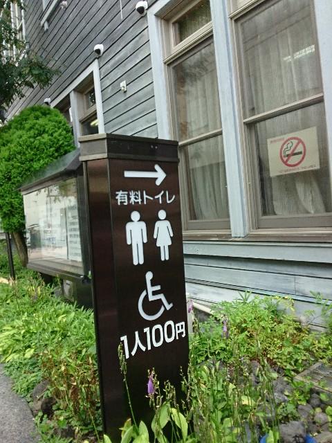 f:id:yuki-ka119:20180818103957j:image
