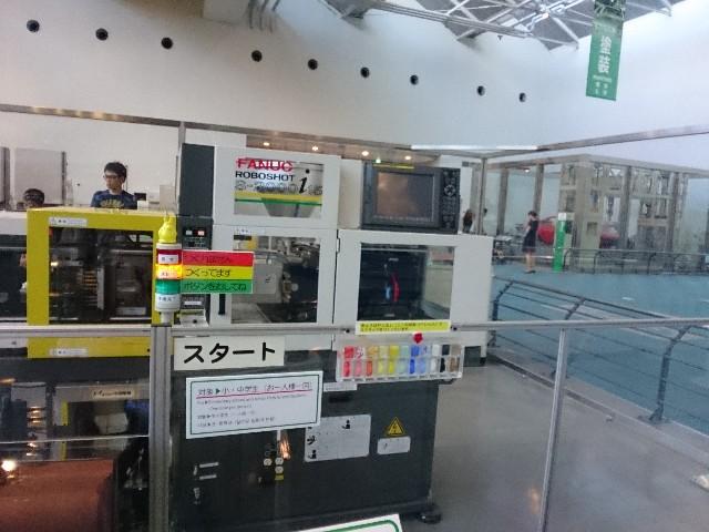 f:id:yuki-ka119:20180829075331j:image