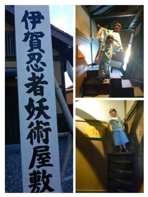 f:id:yuki-ka119:20181010174951j:image
