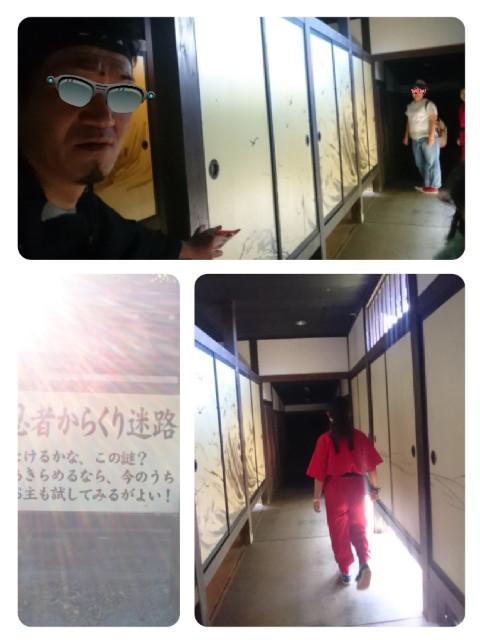 f:id:yuki-ka119:20181011061514j:image