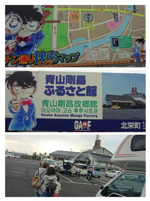 f:id:yuki-ka119:20190122170643j:image