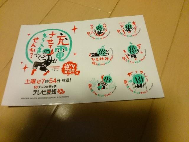 f:id:yuki-ka119:20190122172652j:image
