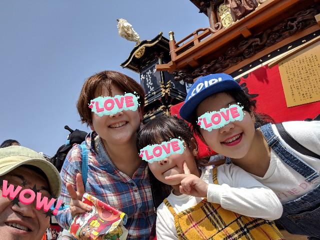 f:id:yuki-ka119:20191031212507j:image