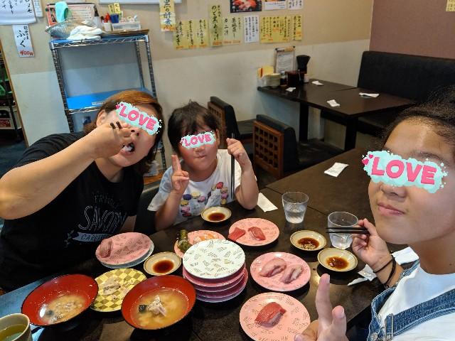 f:id:yuki-ka119:20191031221943j:image