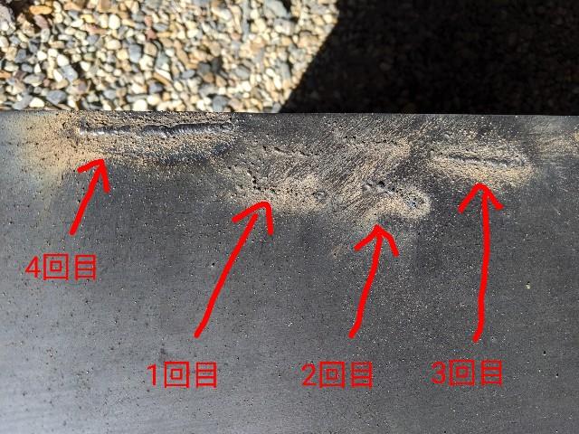 f:id:yuki-ka119:20191115121353j:image