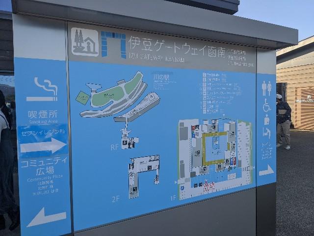 f:id:yuki-ka119:20200107182825j:image