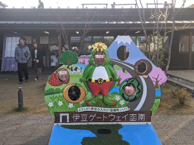 f:id:yuki-ka119:20200107190421j:image