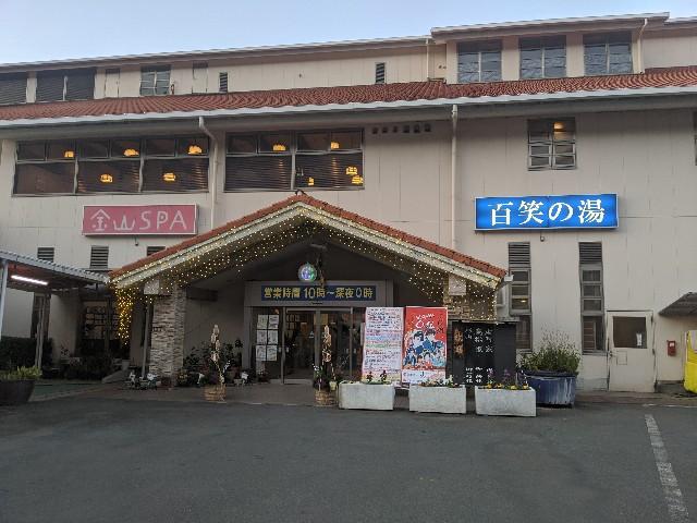 f:id:yuki-ka119:20200107192221j:image