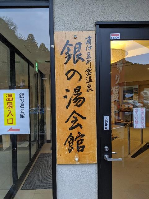 f:id:yuki-ka119:20200111115220j:image