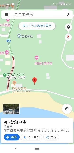 f:id:yuki-ka119:20200112132506j:image