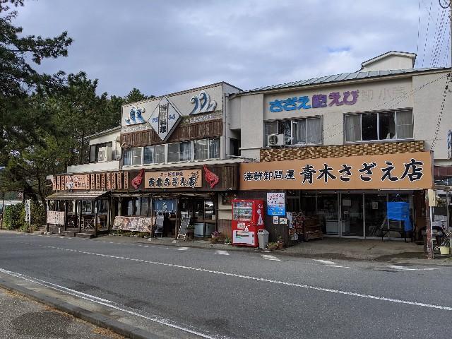 f:id:yuki-ka119:20200112134538j:image