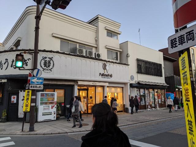 f:id:yuki-ka119:20200113125857j:image
