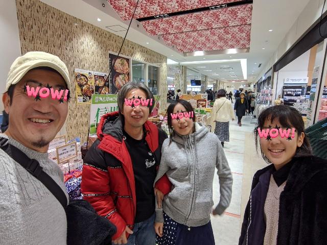 f:id:yuki-ka119:20200113214641j:image