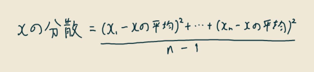 f:id:yuki-kato:20200213155531p:plain