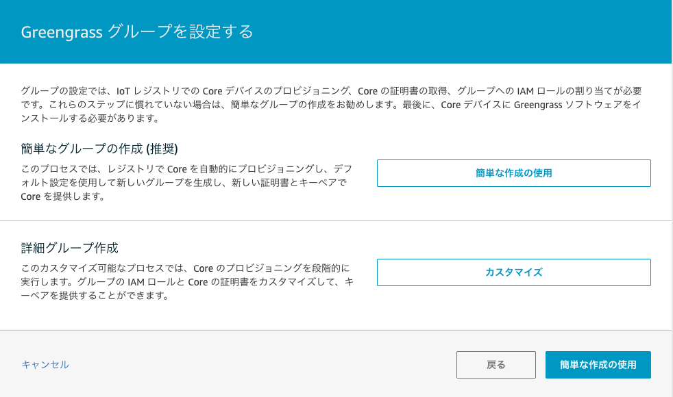 f:id:yuki-kodama:20190605123339p:plain
