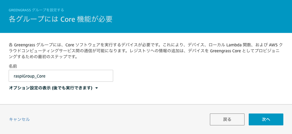 f:id:yuki-kodama:20190605123346p:plain
