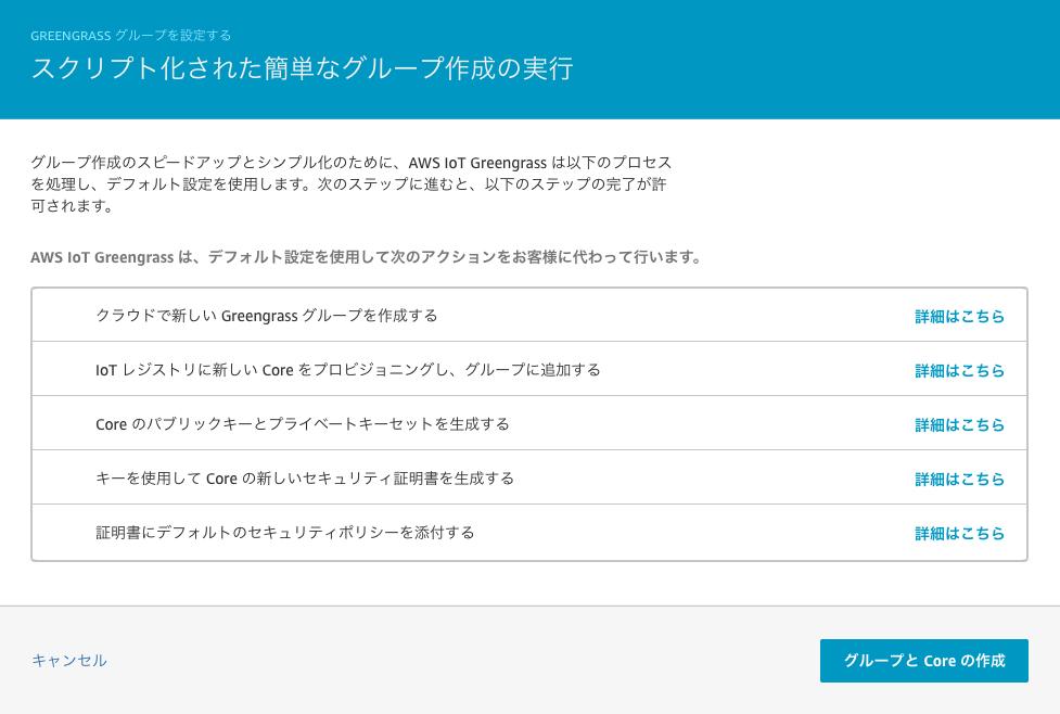 f:id:yuki-kodama:20190605123349p:plain