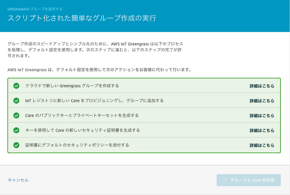 f:id:yuki-kodama:20190605123351p:plain
