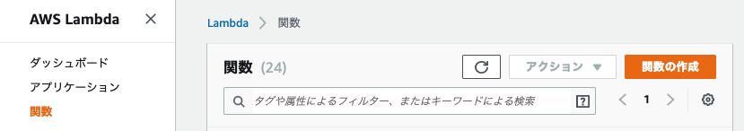 f:id:yuki-kodama:20190611134220p:plain