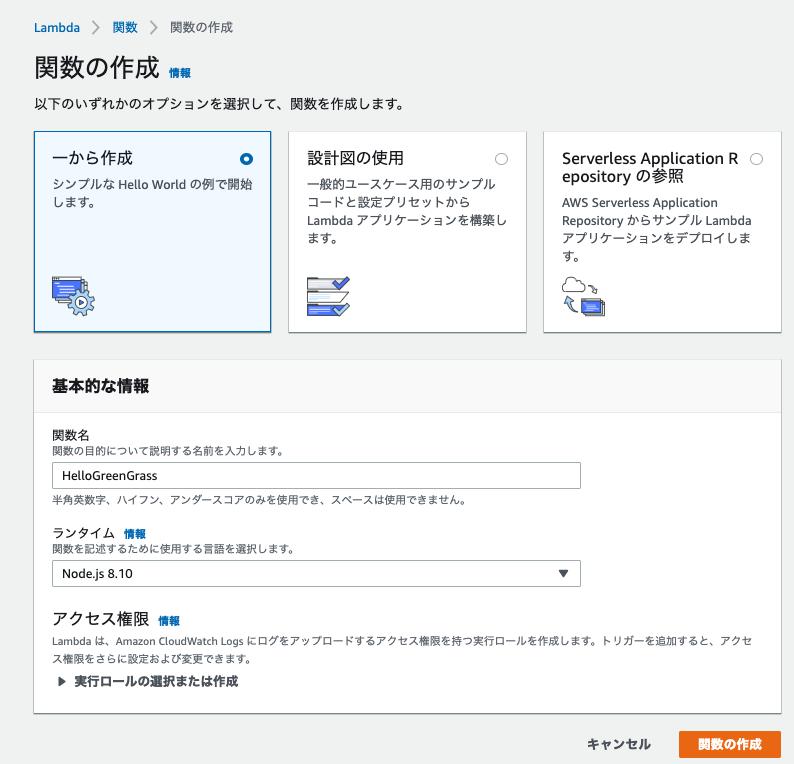 f:id:yuki-kodama:20190611134455p:plain