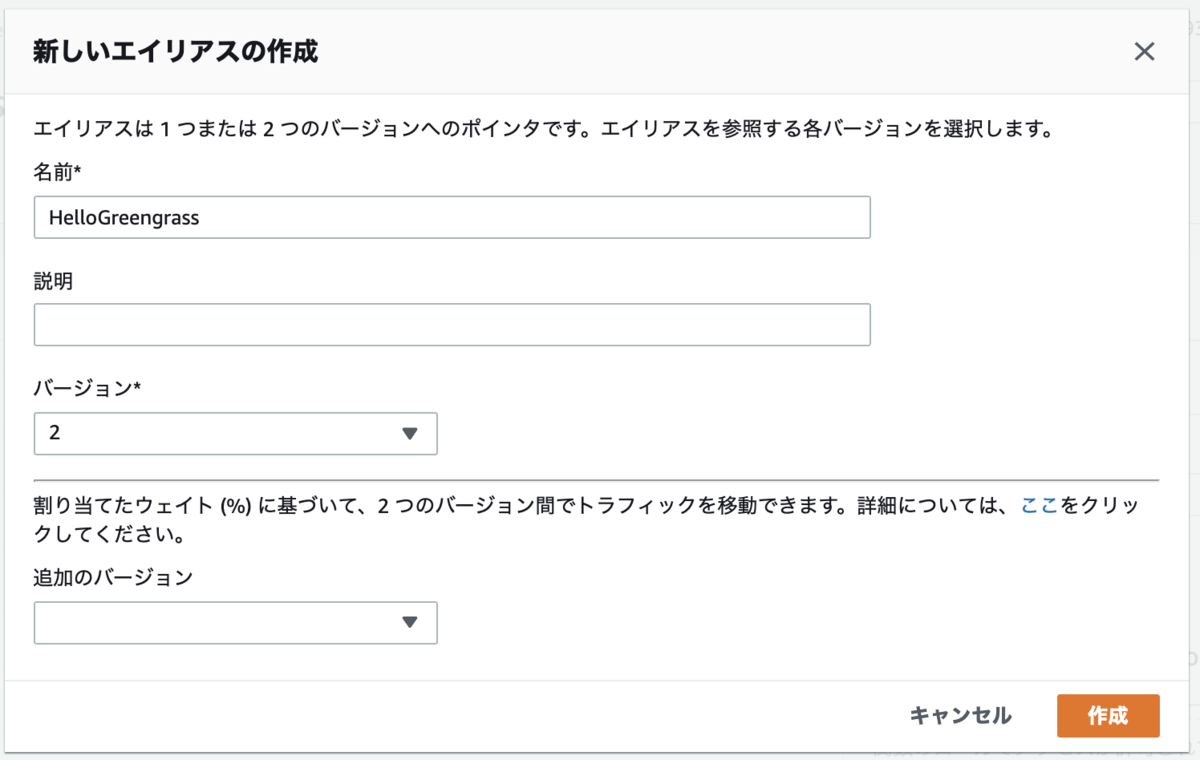 f:id:yuki-kodama:20190611142350p:plain