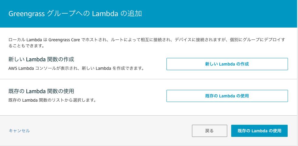 f:id:yuki-kodama:20190611233301p:plain