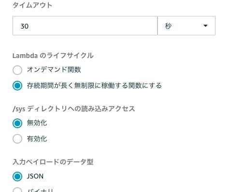 f:id:yuki-kodama:20190611234712p:plain