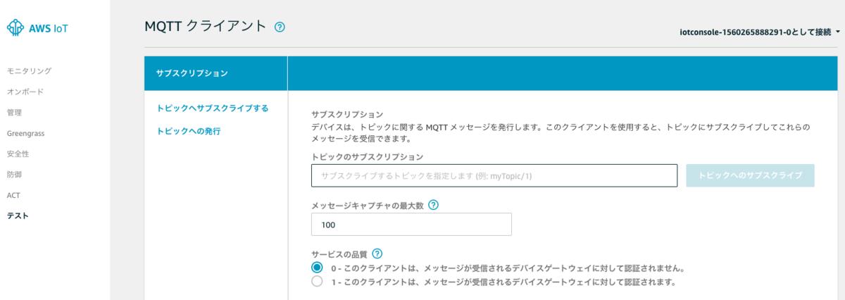 f:id:yuki-kodama:20190612001738p:plain