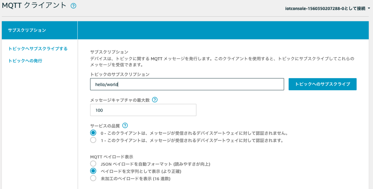f:id:yuki-kodama:20190612233952p:plain