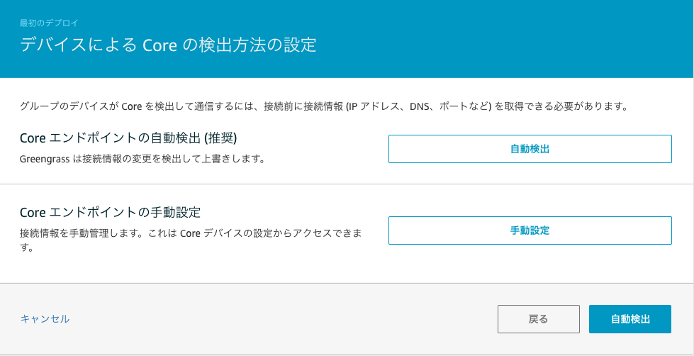 f:id:yuki-kodama:20190612235434p:plain