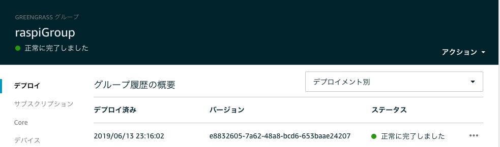 f:id:yuki-kodama:20190613231727p:plain