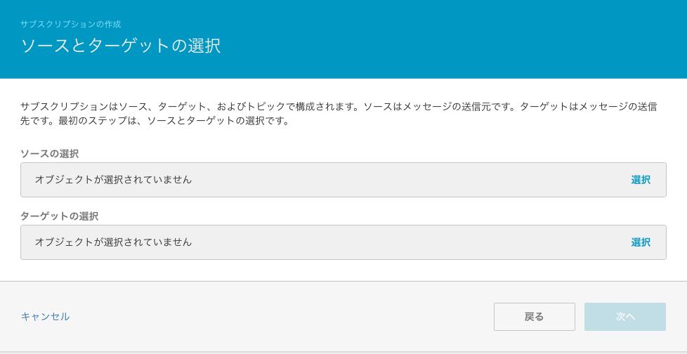 f:id:yuki-kodama:20190613233354p:plain