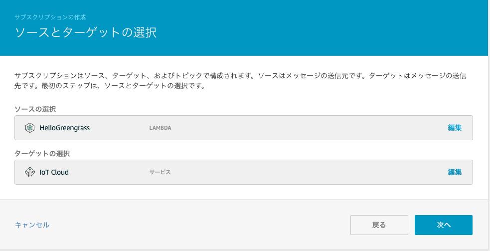 f:id:yuki-kodama:20190613233851p:plain