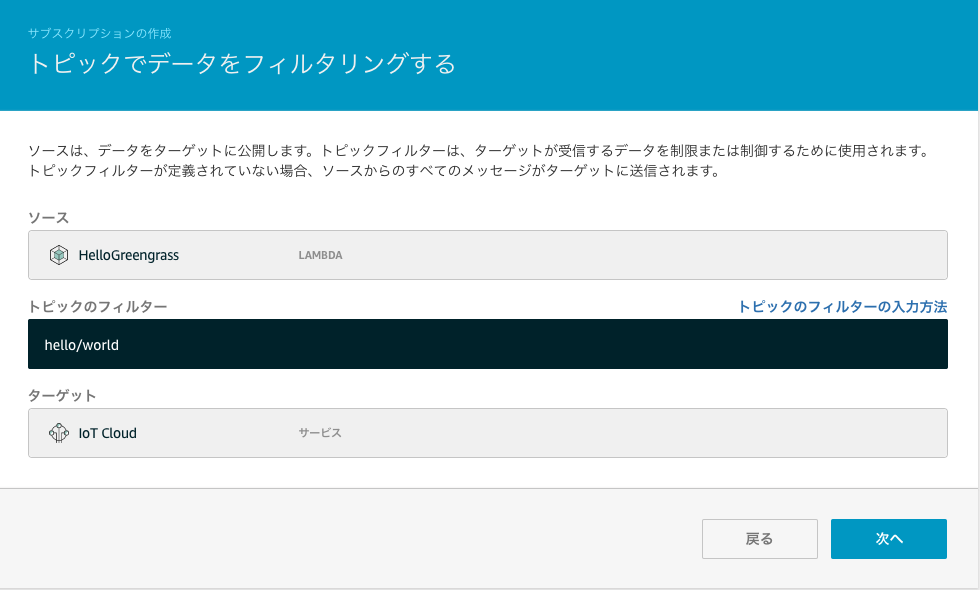 f:id:yuki-kodama:20190613234133p:plain