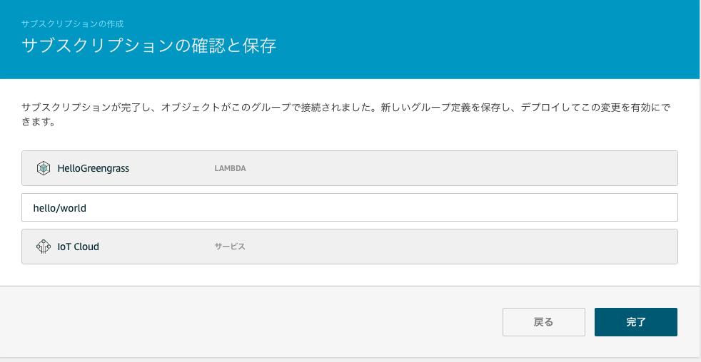 f:id:yuki-kodama:20190613234442p:plain