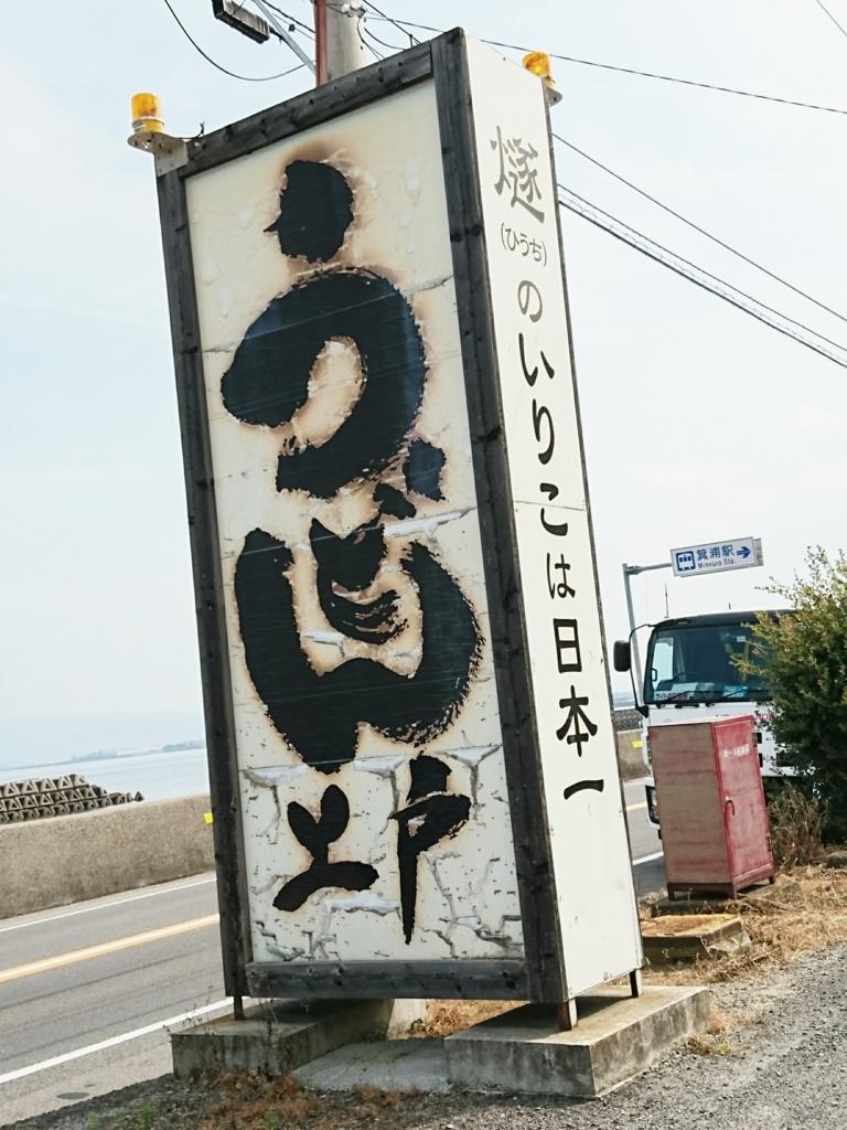 f:id:yuki-mo-ko:20160725074856j:plain