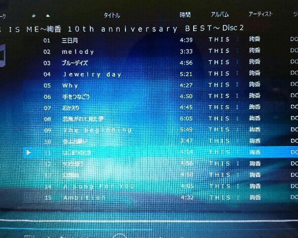 f:id:yuki-mo-ko:20160809174946j:plain
