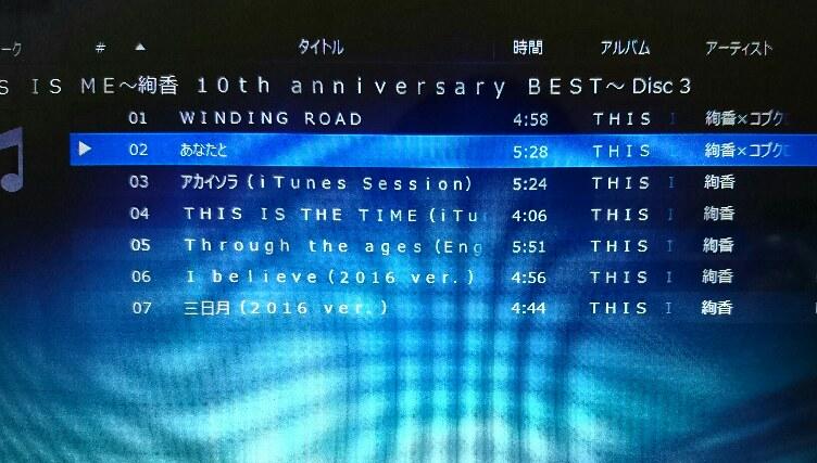 f:id:yuki-mo-ko:20160809175003j:plain