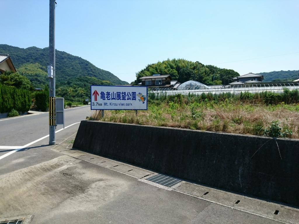f:id:yuki-mo-ko:20160814232014j:plain