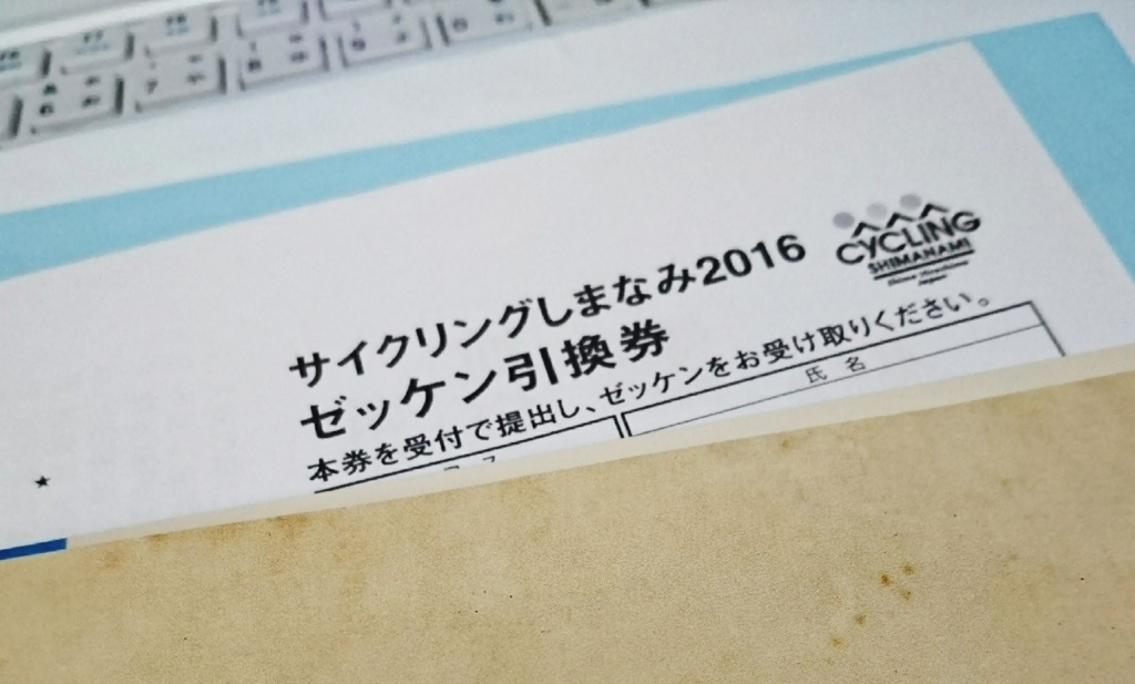 f:id:yuki-mo-ko:20161007081734j:plain