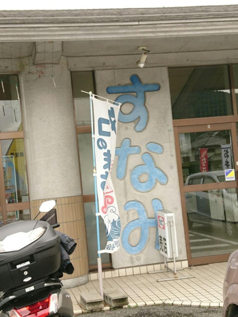 f:id:yuki-mo-ko:20161025082132j:plain